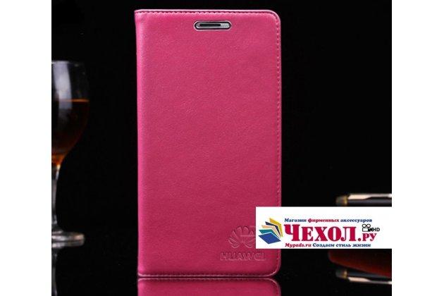 """Фирменный премиальный элитный чехол-книжка с логотипом из качественной импортной кожи с мульти-подставкой и визитницей для Huawei Nova 2i (RNE-AL00)  """"Ретро"""" розовый"""