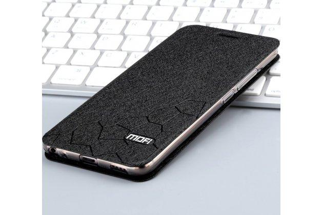 Фирменный чехол-книжка водоотталкивающий с мульти-подставкой на жёсткой металлической основе для Huawei Nova 2i (RNE-AL00) черный