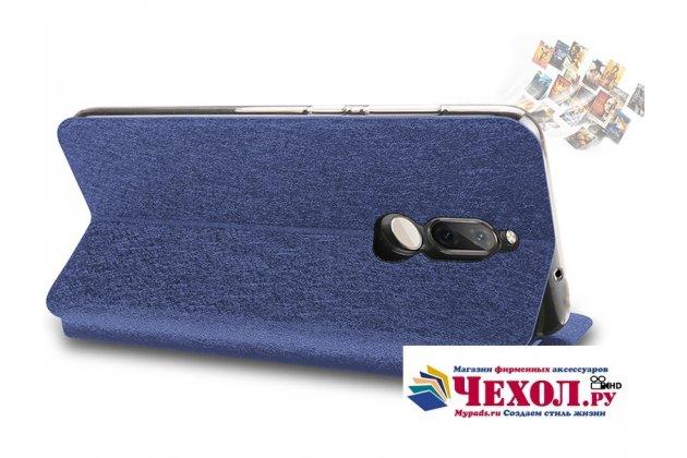 Фирменный чехол-книжка водоотталкивающий с мульти-подставкой на жёсткой металлической основе для Huawei Nova 2i (RNE-AL00)  синий