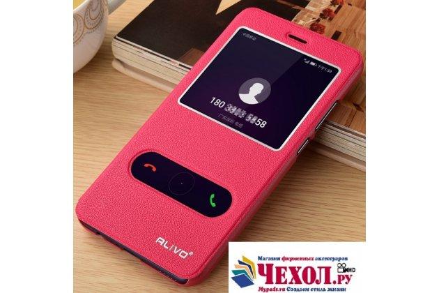 Фирменный чехол-книжка для Huawei Nova 2i (RNE-AL00) розовый с окошком для входящих вызовов и свайпом водоотталкивающий