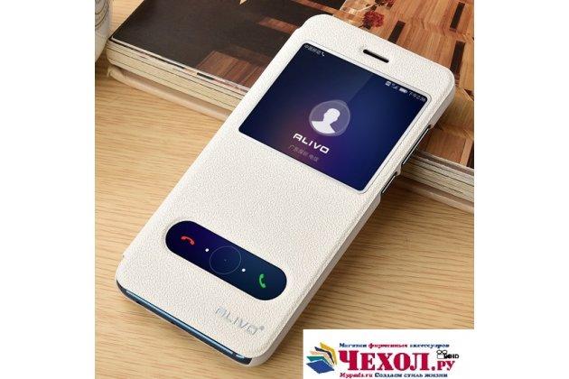 Фирменный чехол-книжка для Huawei Nova 2i (RNE-AL00) белый с окошком для входящих вызовов и свайпом водоотталкивающий