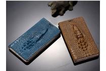 Фирменный роскошный эксклюзивный чехол с объёмным 3D изображением кожи крокодила коричневый для Huawei Nova Plus . Только в нашем магазине. Количество ограничено