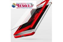 Фирменный уникальный чехол-бампер-панель с полной защитой дисплея и телефона по всем краям и углам для Huawei Nova красный