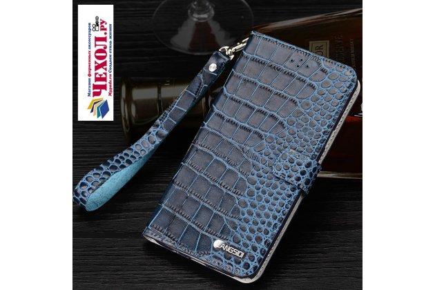 Фирменный роскошный эксклюзивный чехол с фактурной прошивкой рельефа кожи крокодила и визитницей синий для Huawei Nova. Только в нашем магазине. Количество ограничено