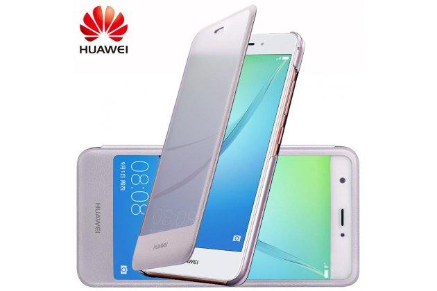 Фирменный оригинальный подлинный чехол с логотипом для Huawei Nova Smart Wake серый