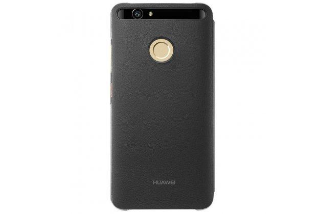 Фирменный оригинальный подлинный чехол с логотипом для Huawei Nova Smart Wake коричневый