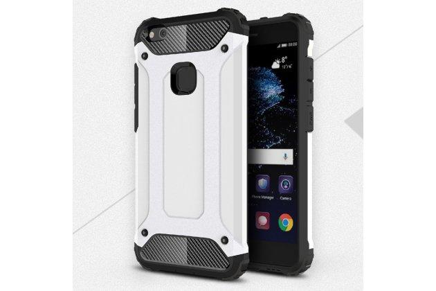 Противоударный усиленный ударопрочный фирменный чехол-бампер-пенал для Huawei P10 Lite / Nova Lite белый