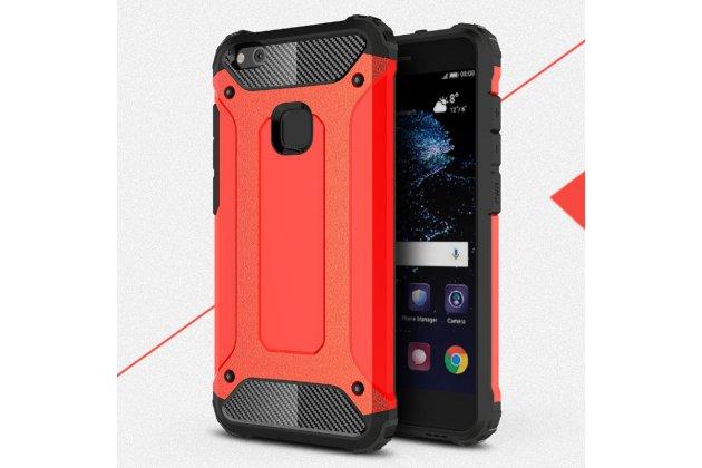 Противоударный усиленный ударопрочный фирменный чехол-бампер-пенал для Huawei P10 Lite / Nova Lite красный