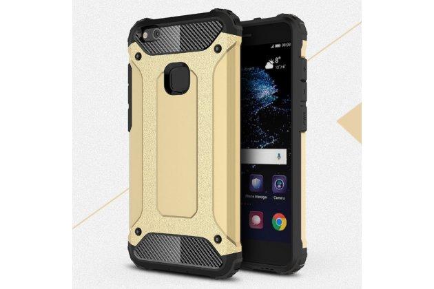 Противоударный усиленный ударопрочный фирменный чехол-бампер-пенал для Huawei Nova Lite золотой