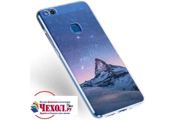 Фирменная уникальная задняя панель-крышка-накладка из тончайшего силикона для Huawei P10 Lite / Nova Lite с объёмным 3D рисунком тематика Снежные горы