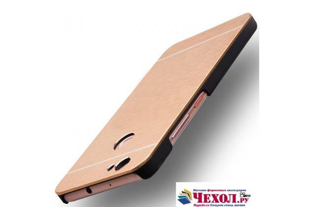 Фирменная металлическая задняя панель-крышка-накладка из тончайшего облегченного авиационного алюминия для Huawei P10 Lite / Nova Lite золотая