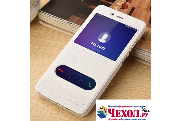 Фирменный чехол-книжка для Huawei P10 Lite / Nova Lite белый с окошком для входящих вызовов и свайпом водоотталкивающий