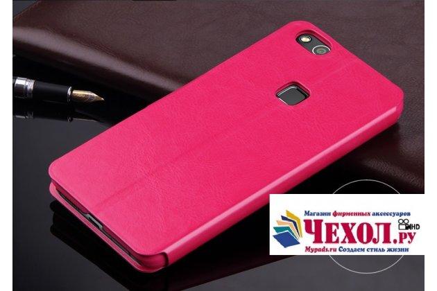 Фирменный чехол-книжка из качественной импортной кожи с подставкой застёжкой и визитницей для Huawei P10 Lite / Nova Lite розовый