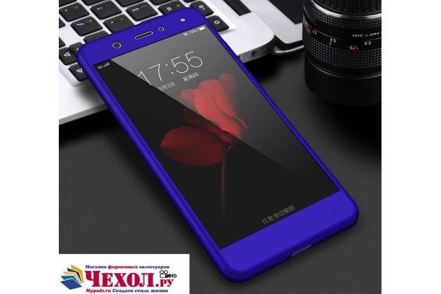 Фирменный уникальный чехол-бампер-панель с полной защитой дисплея и телефона по всем краям и углам для Huawei P10 Lite  синий