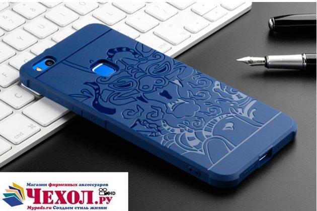 """Фирменная роскошная задняя панель-чехол-накладка с безумно красивым расписным рисунком на Huawei P10 Lite / Nova Lite """"тематика Китайский Дракон"""" синяя"""