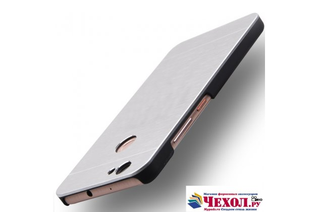 Фирменная металлическая задняя панель-крышка-накладка из тончайшего облегченного авиационного алюминия для Huawei P10 Lite / Nova Lite серебристая