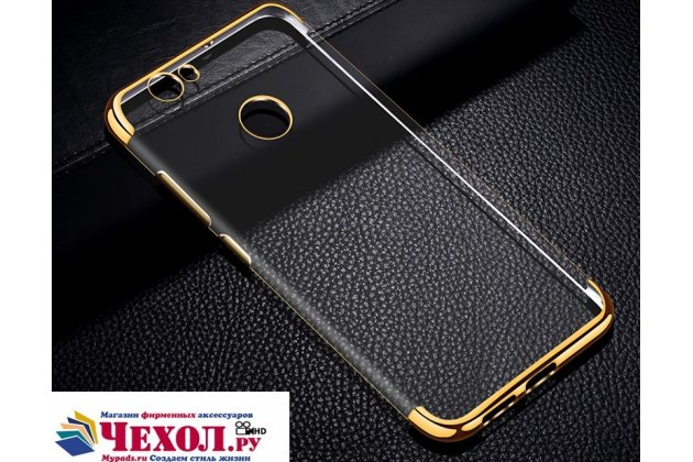 Фирменная задняя панель-чехол-накладка с защитными заглушками с защитой боковых кнопок для Huawei P10 Lite  прозрачная золотая