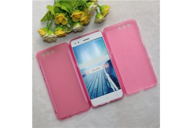 Фирменная ультра-тонкая полимерная из мягкого качественного силикона задняя панель-чехол-накладка для Huawei P10 Plus розовая
