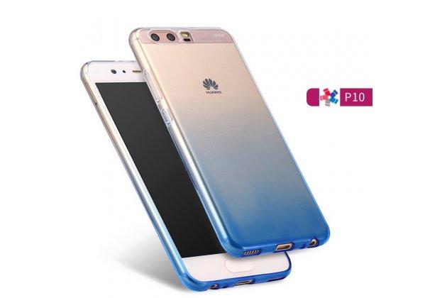 Фирменная ультра-тонкая полимерная задняя панель-чехол-накладка из силикона для Huawei P10 Plus прозрачная с эффектом дождя