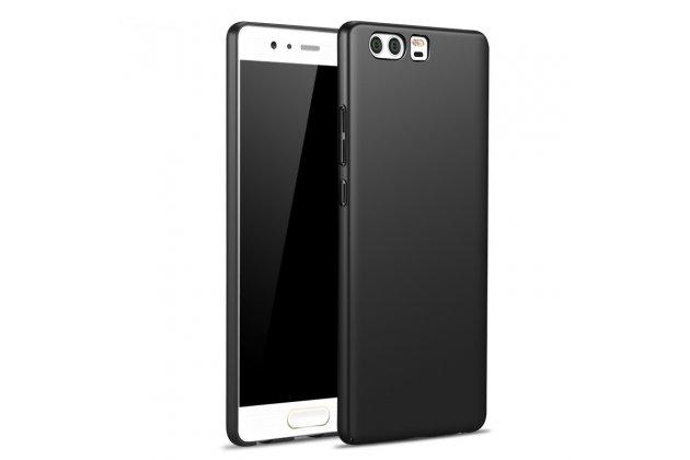 Фирменная задняя панель-крышка-накладка из тончайшего и прочного пластика для Huawei P10 Plus черная