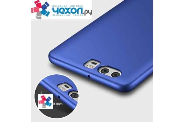 Фирменная задняя панель-крышка-накладка из тончайшего и прочного пластика для Huawei P10 Plus синяя