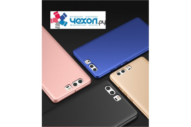 Фирменная задняя панель-крышка-накладка из тончайшего и прочного пластика для Huawei P10 Plus золотая