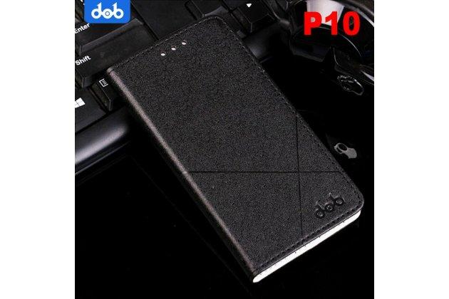 Фирменный чехол-книжка водоотталкивающий с мульти-подставкой на жёсткой металлической основе для Huawei P10 Plus  черный