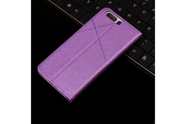 Фирменный чехол-книжка водоотталкивающий с мульти-подставкой на жёсткой металлической основе для Huawei P10 Plus  фиолетовый