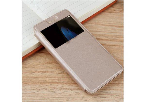 Фирменный оригинальный чехол-книжка из качественной импортной кожи с окном для входящих вызовов  для Huawei P10 Plus  золотой