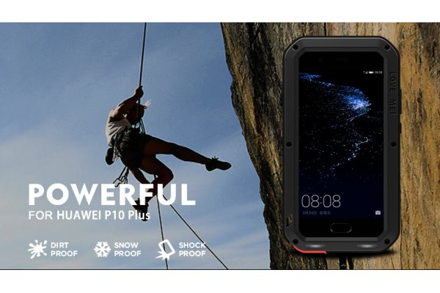 Неубиваемый водостойкий противоударный водонепроницаемый грязестойкий влагозащитный ударопрочный фирменный чехол-бампер для Huawei P10 Plus цельно-металлический со стеклом Gorilla Glass серебристый