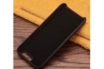Фирменная роскошная задняя панель-крышка обтянутая импортной кожей для Huawei P10 с черной полосой синяя