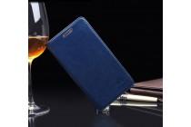Фирменный чехол-книжка из качественной импортной кожи с мульти-подставкой и визитницей для Huawei P10 синий