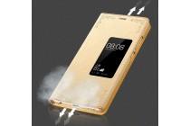 Фирменный оригинальный чехол-книжка для Huawei P10 с окошком для входящих вызовов кожаный золотой