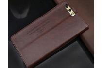 Фирменный чехол-книжка из качественной импортной кожи с мульти-подставкой и визитницей для Huawei P10 темно-коричневый