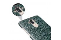 Фирменная роскошная элитная премиальная задняя панель-крышка на пластиковой основе обтянутая кожей крокодила для Huawei P10 зеленая