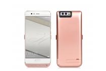 Чехол-бампер со встроенной усиленной мощной батарей-аккумулятором большой повышенной расширенной ёмкости 10000mAh для Huawei P10 розовое золото + гарантия