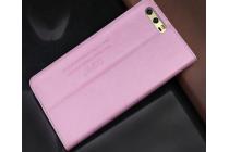 Фирменный чехол-книжка из качественной импортной кожи с мульти-подставкой и визитницей для Huawei P10 розовый
