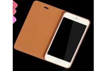 Фирменный чехол-книжка из качественной импортной кожи с мультиподставкой для Huawei P10 коричневый