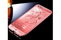 """Фирменная металлическая задняя панель-крышка-накладка из тончайшего облегченного авиационного алюминия для Huawei P10 с 3D изображением """"Дракон"""" розовая"""