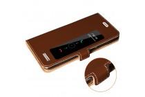 Фирменный оригинальный чехол-книжка с застежкой, мультиподставкой и с окошком для входящих вызовов для Huawei P10 коричневый кожаный