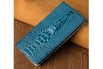 Фирменный роскошный эксклюзивный чехол с объёмным 3D изображением кожи крокодила синий для Huawei P10. Только в нашем магазине. Количество ограничено