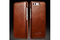 Фирменный премиальный чехол-кейс бизнес класса для Huawei P10 из качественной импортной кожи коричневый
