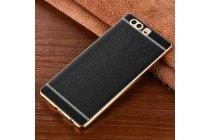 Фирменная премиальная элитная крышка-накладка на Huawei P10 черная из качественного силикона с дизайном под кожу