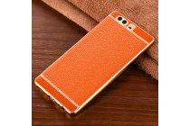 Фирменная премиальная элитная крышка-накладка на Huawei P10 коричневая из качественного силикона с дизайном под кожу
