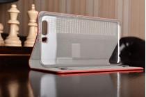 Фирменный премиальный элитный чехол-книжка из качественной импортной кожи с мульти-подставкой и визитницей для Huawei P10 Ретро красный