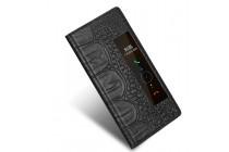 Фирменный оригинальный чехол-книжка из кожи крокодила для Huawei P10 с окошком для входящих вызовов черный