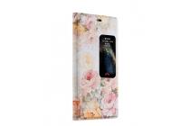 Фирменный уникальный необычный чехол-подставка для Huawei P8 (GRA-UL10) 5.2 тематика Королевские цветы с окошком для входящих вызовов