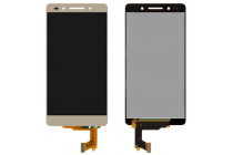 Фирменный LCD-ЖК-сенсорный дисплей-экран-стекло с тачскрином на телефон Huawei P8 золотой + гарантия