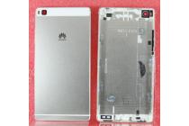 Родная оригинальная задняя крышка-панель которая шла в комплекте для Huawei P8 серебристая