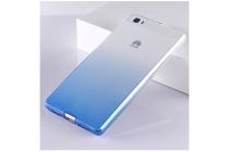 Фирменная ультра-тонкая полимерная задняя панель-чехол-накладка из силикона для Huawei P8 Lite  прозрачная с эффектом дождя